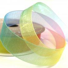 15mm Organza Rainbow Ribbon
